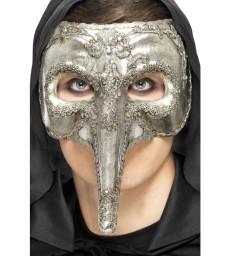 Luxury Venetian Capitano Mask, Silver